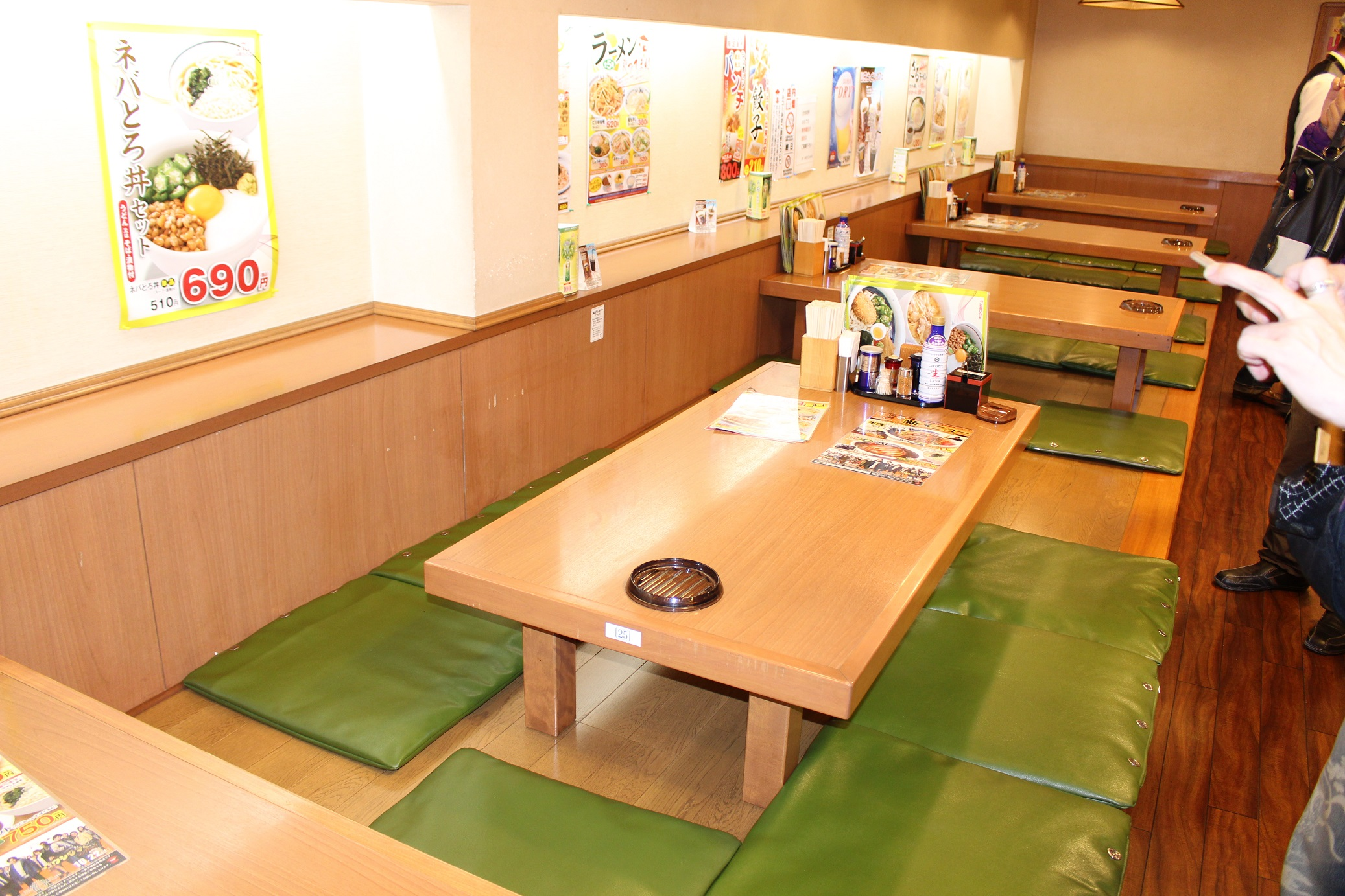マス岡田が行く第一回『高城れにの週末ももクロ☆パンチ』を山田うどん本店で聞く。2016年10月1日投稿ナビゲーション