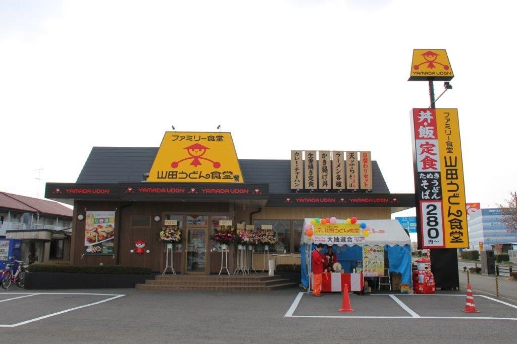 お店探訪127で紹介した結城BP店。見事にリニューアル。右側が抽選会場。