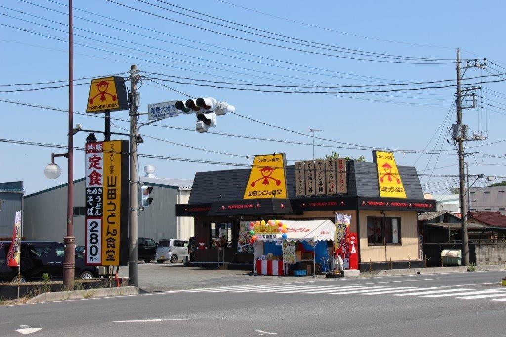 騎西店。店舗全景。