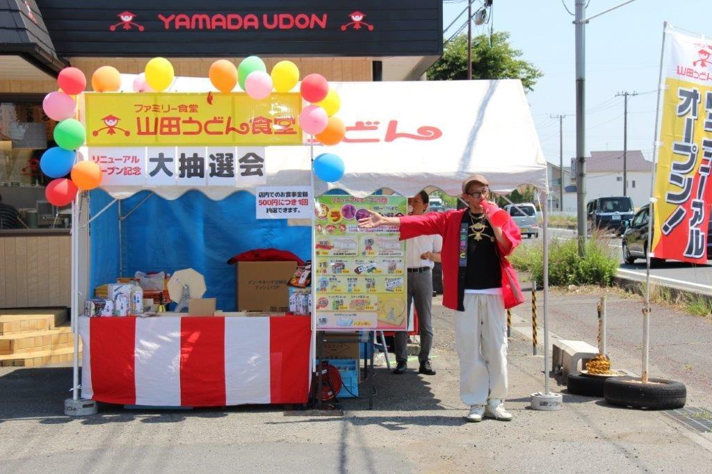 リニューアルの最初の土日は抽選会開催。¥500で一回です。