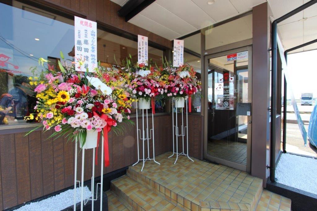 入口のお花です。