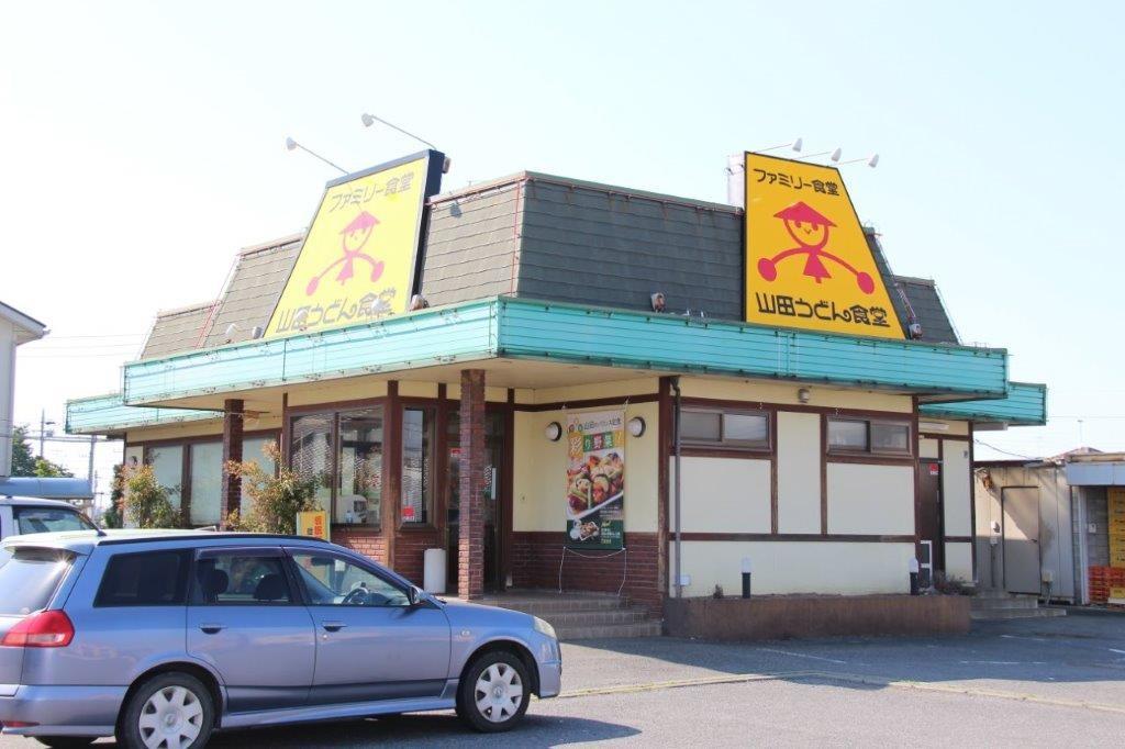 古河中田店店舗全景。