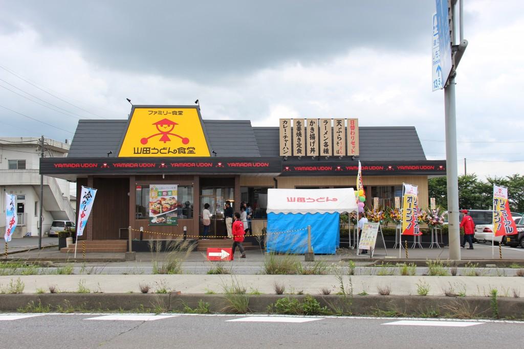 石下BP店店舗正面。