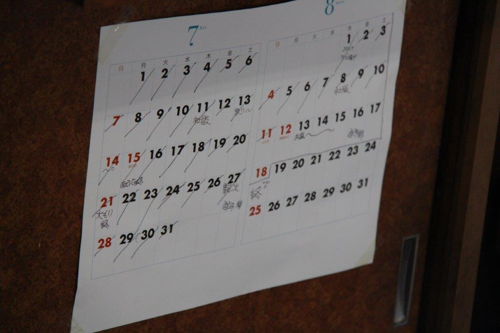 レジ下のカレンダー。