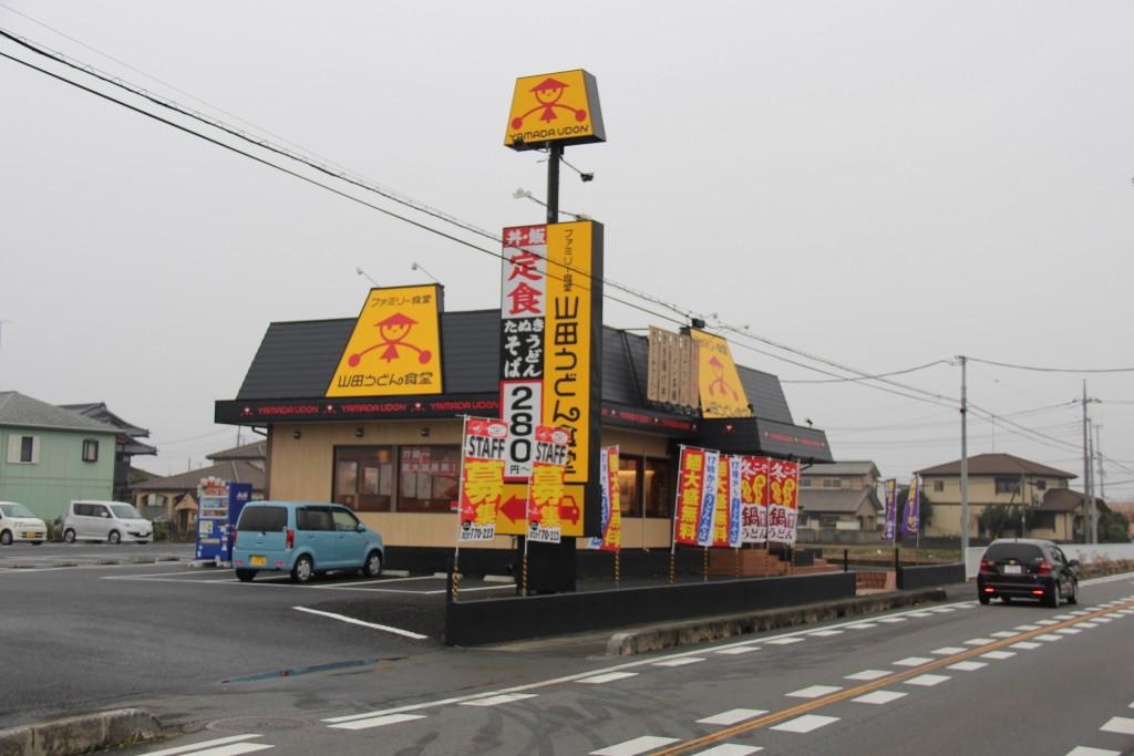 川越中居店。店舗全景。